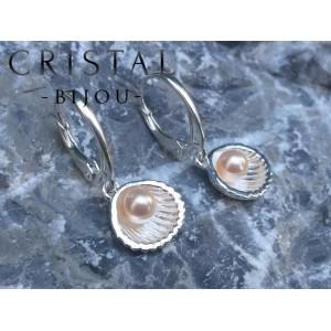 cercei-shell